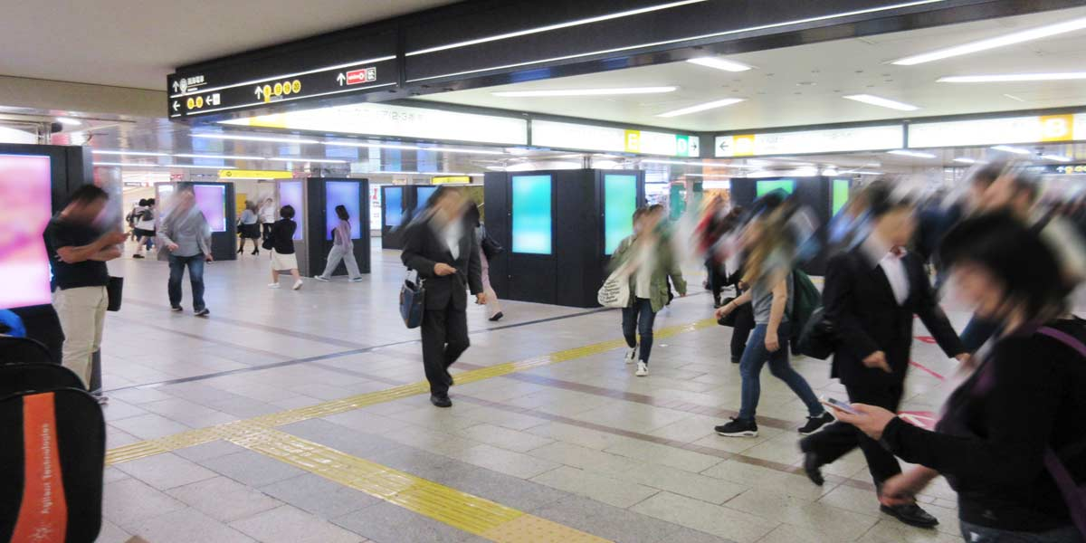 大阪メトロネットワークビジョンイメージ