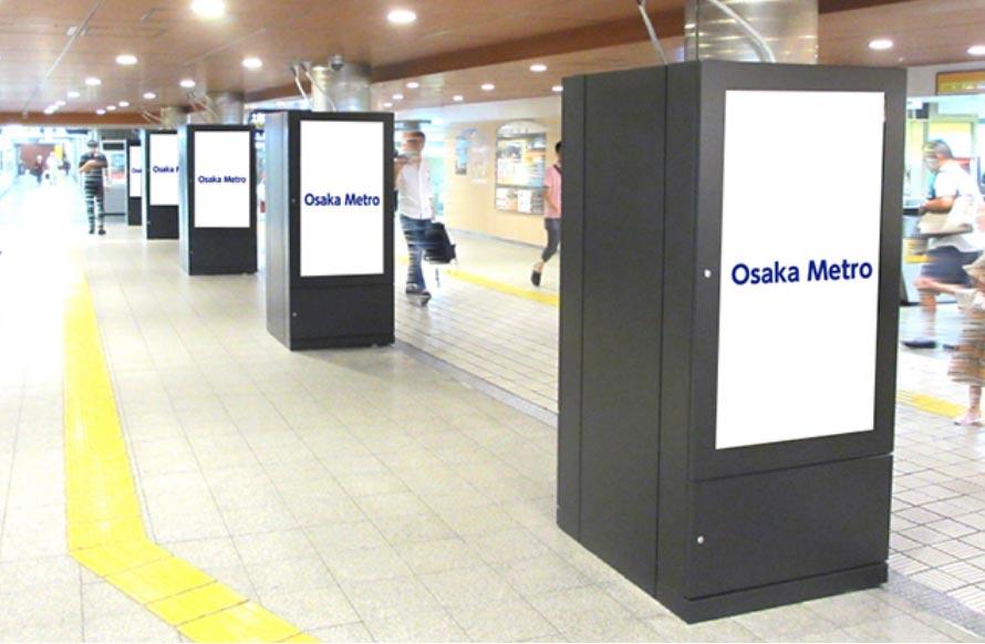 本町ネットワークビジョン写真