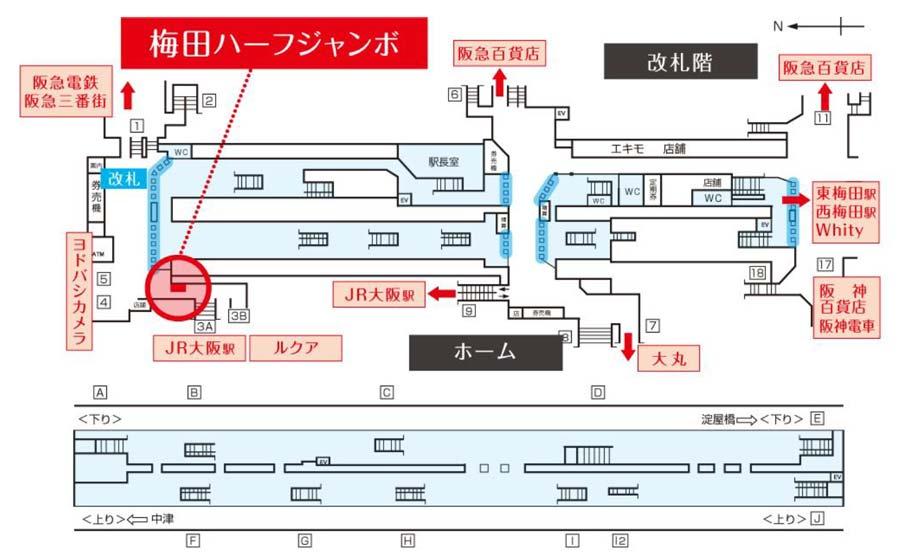 御堂筋ハーフジャンボ掲出位置図・梅田駅