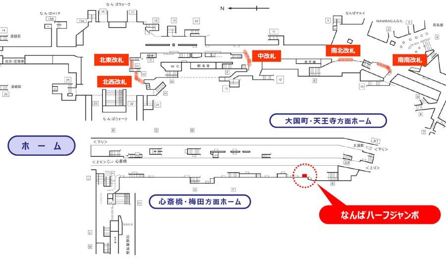 御堂筋ハーフジャンボ掲出位置図・心斎橋駅