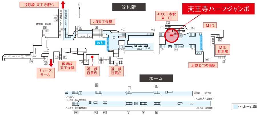 御堂筋ハーフジャンボ掲出位置図・なんば駅