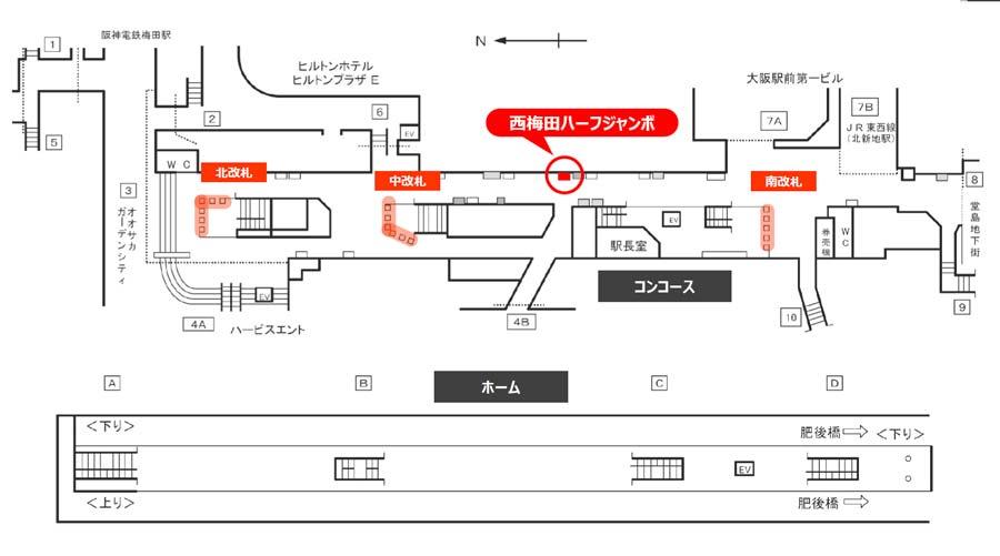 御堂筋ハーフジャンボ掲出位置図・天王寺駅