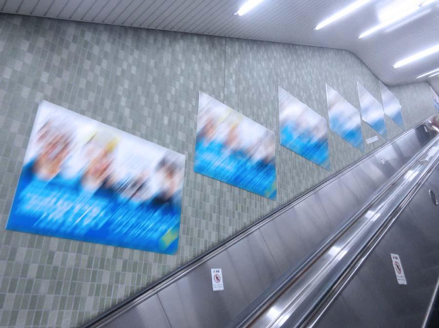 駅広告メディア写真