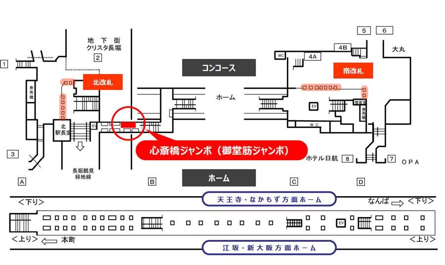 御堂筋ジャンボ掲出位置図・心斎橋駅