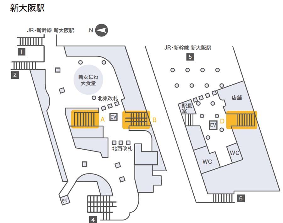 新大阪臨時集中貼掲出位置図