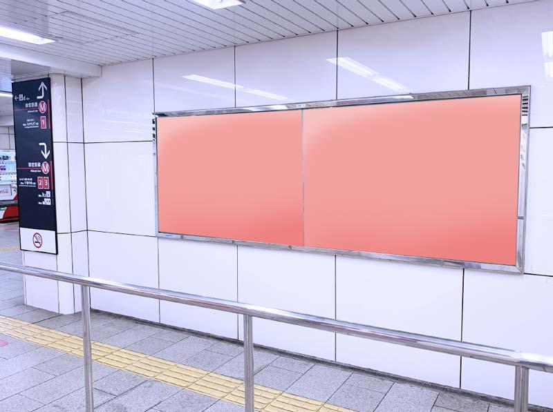 御堂筋線主要5駅連貼セットイメージ