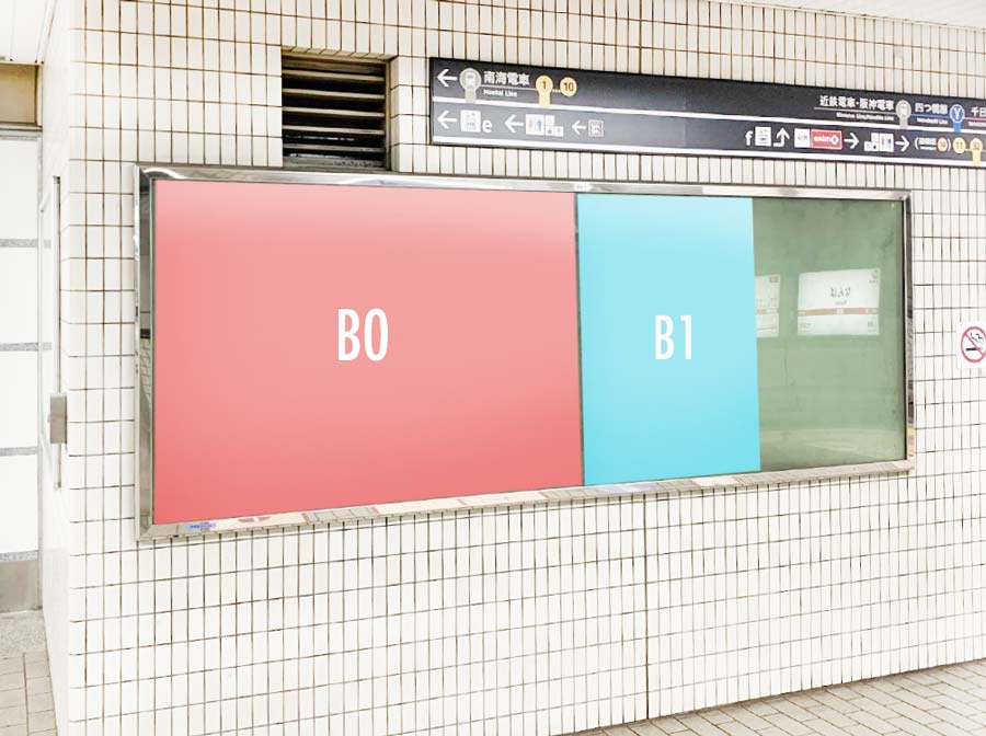 駅単貼り広告写真