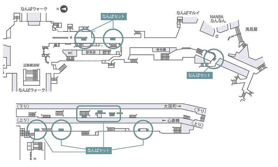 梅田・なんばセット掲出位置図・なんば駅