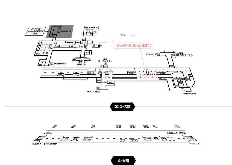 本町駅の広告本町駅構内図