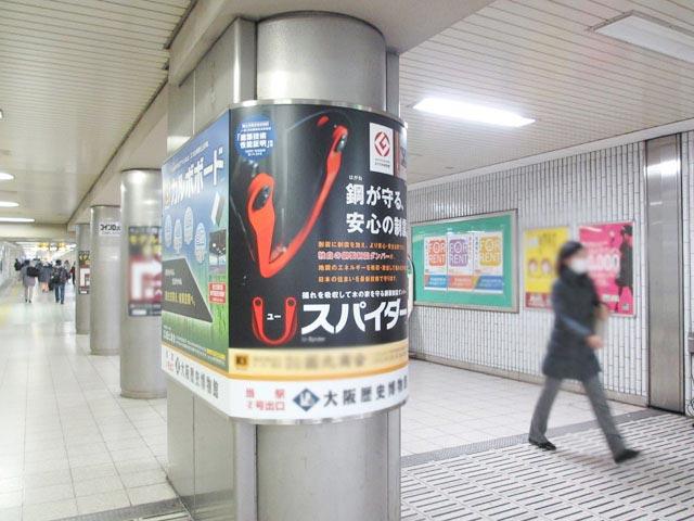 駅広告実績
