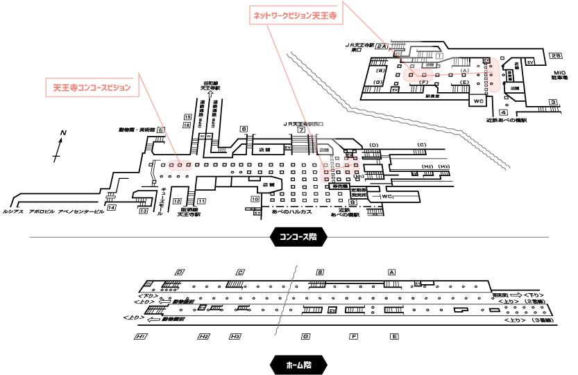 天王寺駅の広告天王寺駅構内図