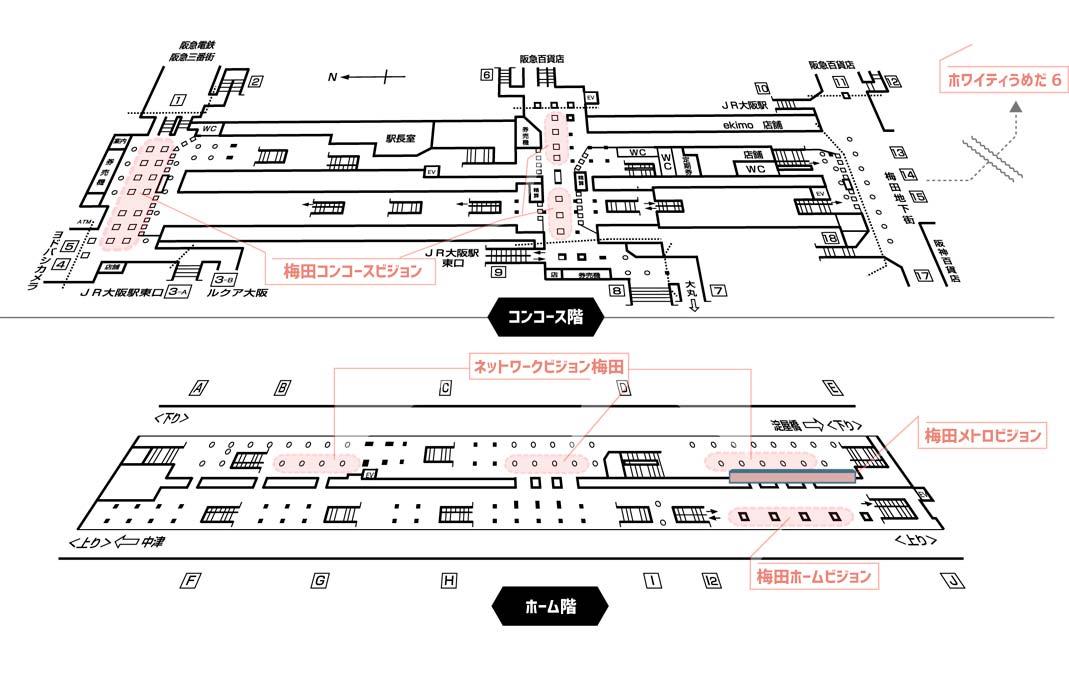 梅田駅構内図