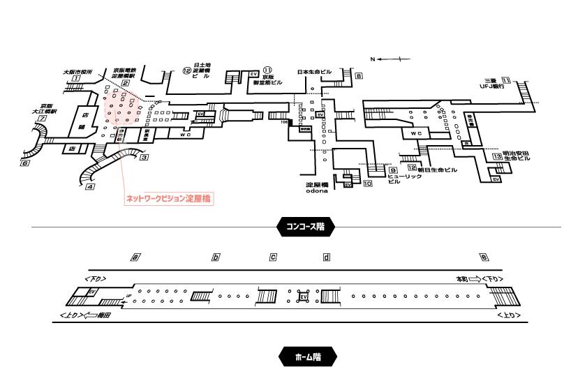 淀屋橋駅構内図