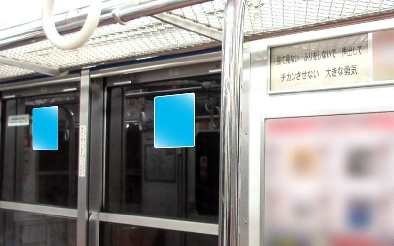 Osaka Metro 車内ステッカー広告写真
