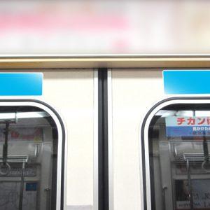 Osaka Metroツインステッカー広告写真