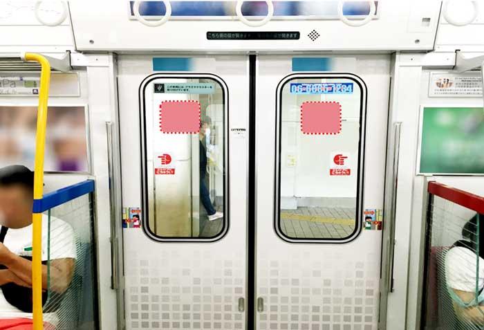 Osaka Metroドアガラスステッカー広告写真