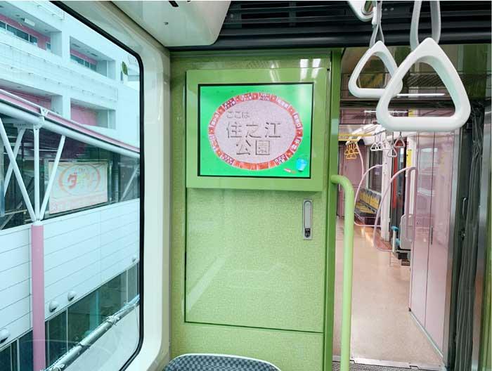 Osaka Metroニュートラムビジョン写真