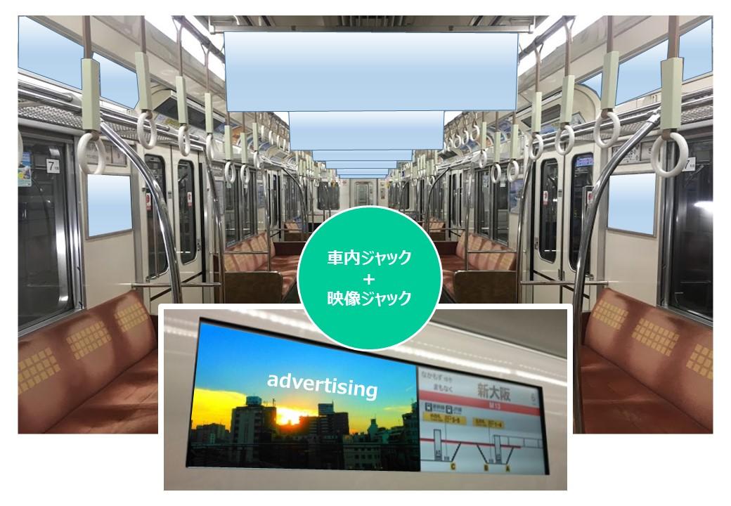 Osake Metro御堂筋線プレミアムライナー写真