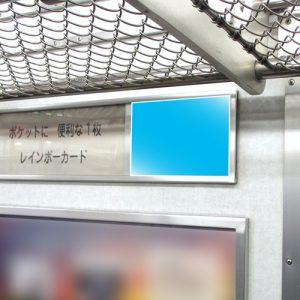Osaka Metroタイアップポスター写真