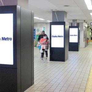 Osaka Metro日本橋駅ネットワークビジョン写真