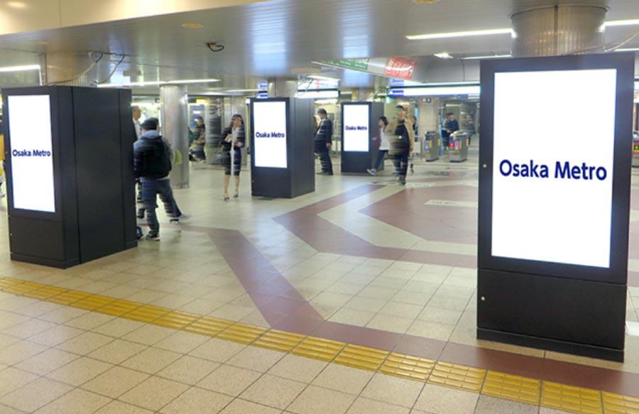大阪メトロ淀屋橋ネットワークビジョン写真