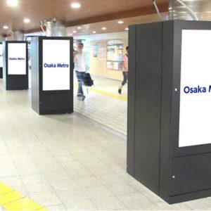大阪メトロ本町ネットワークビジョン写真