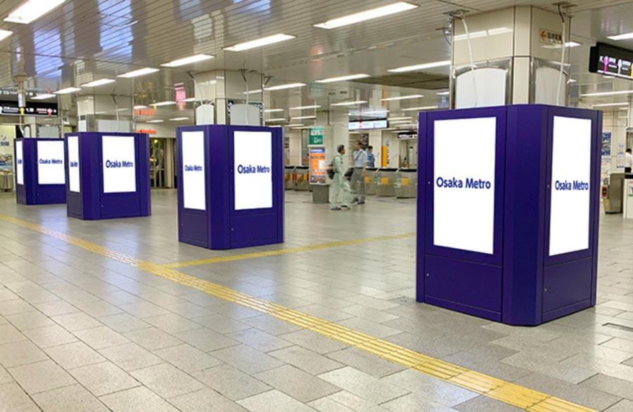 大阪メトロ天王寺ネットワークビジョン写真