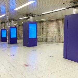 大阪メトロなかもず駅ネットワークビジョン写真