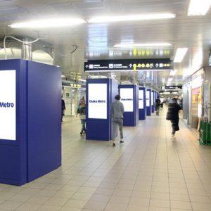 大阪メトロ・東梅田駅ネットワークビジョン写真