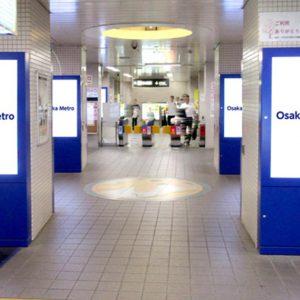 Osaka Metro天満橋駅ネットワークビジョン写真