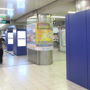 Osaka Metro谷町四丁目駅ネットワークビジョン写真