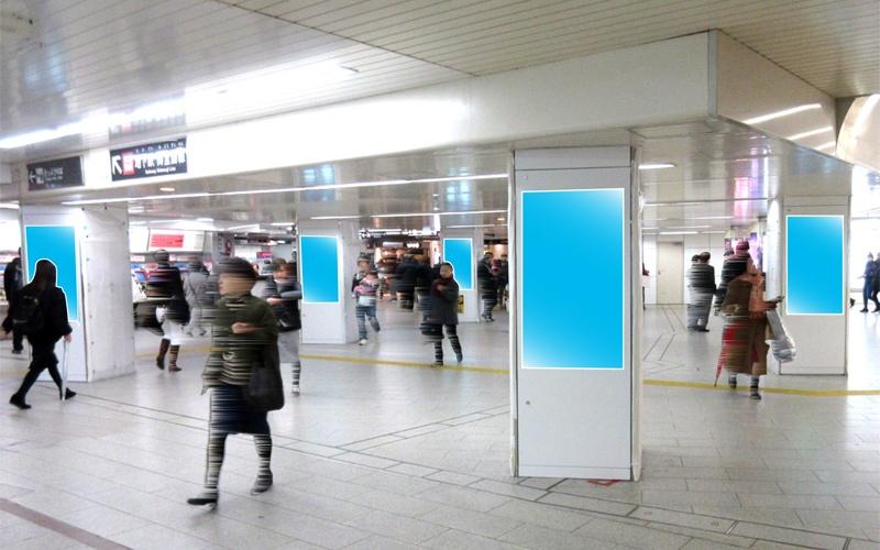 Osaka Metro なんばコンコースビジョン