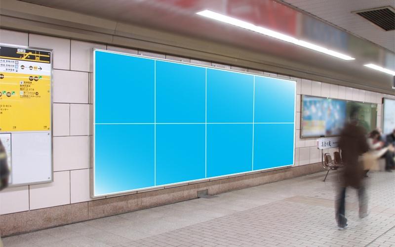 Osaka Metro御堂筋ジャンボ写真