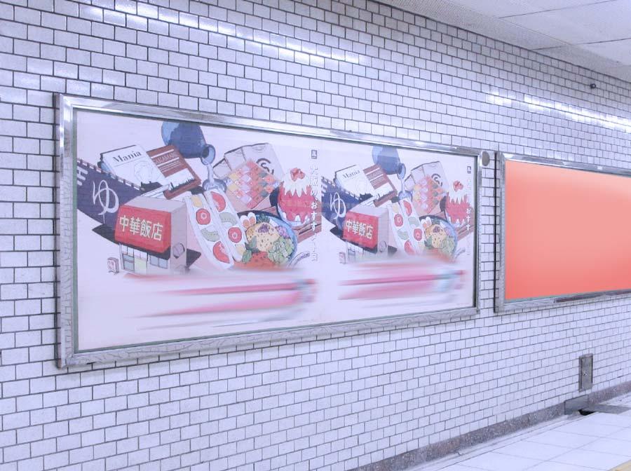 大阪メトロ谷九セット写真