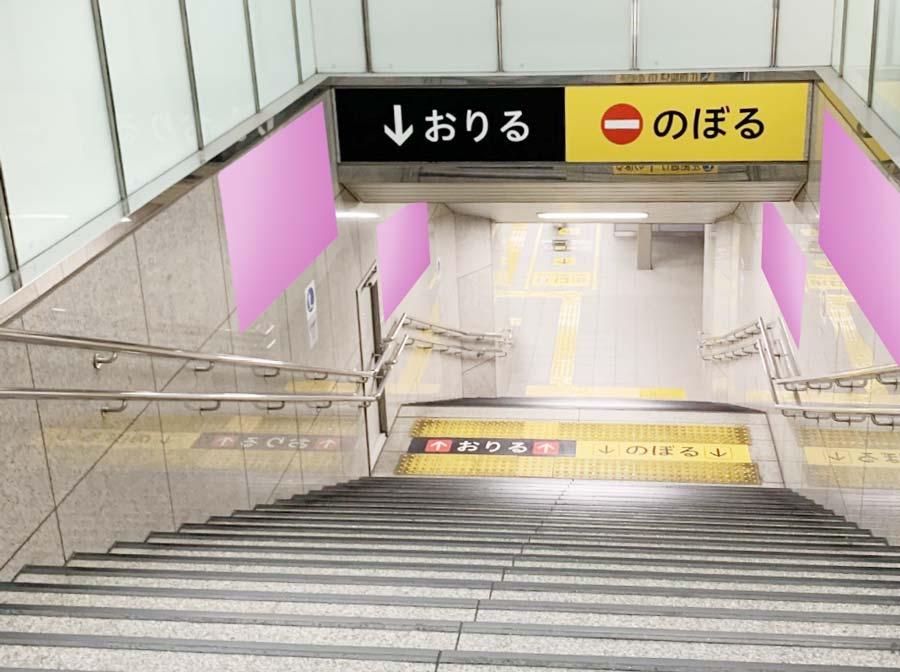 大阪メトロ淀屋橋駅臨時集中貼り写真