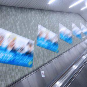 大阪メトロ本町駅臨時集中貼り写真