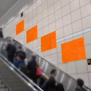 大阪メトロ・コスモスクエア臨時集中貼写真