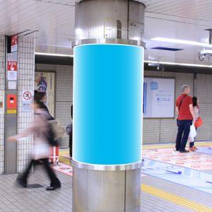 Osaka Metroアドピラー広告写真