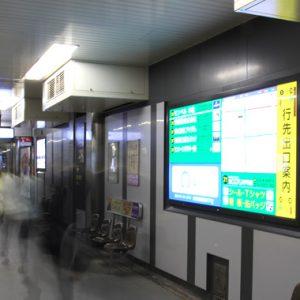 Osaka Metro行先出口案内広告写真
