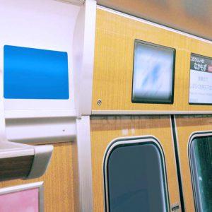北大阪急行車内ステッカー写真