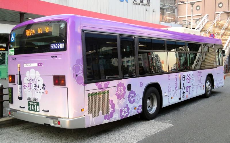 大阪シティバス車体広告写真