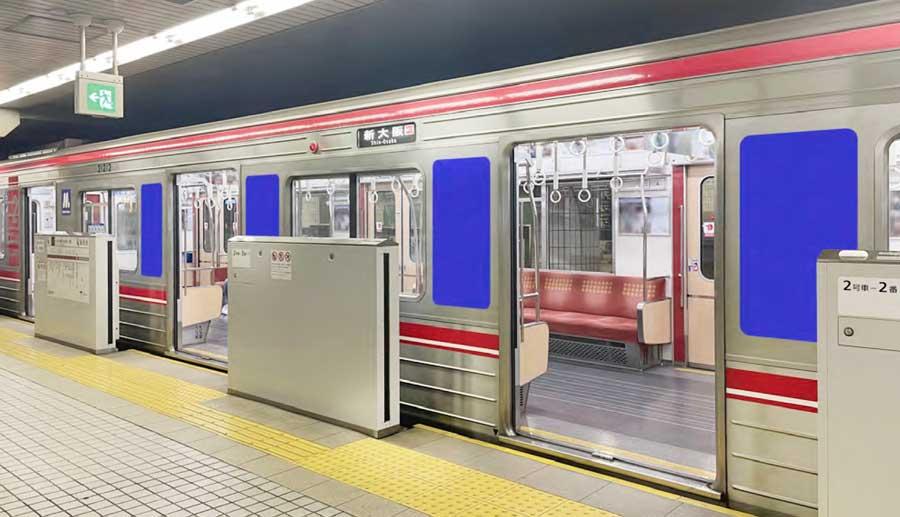 Osaka Metro車体広告写真
