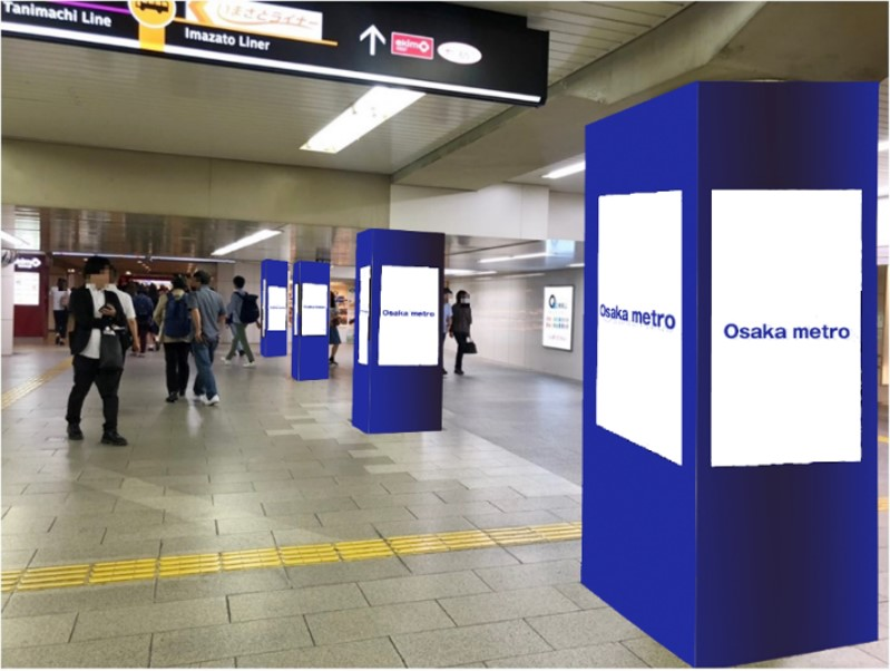 大阪メトロ天王寺コンコースビジョン写真