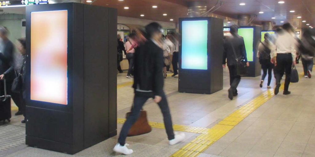 大阪メトロネットワークビジョン写真