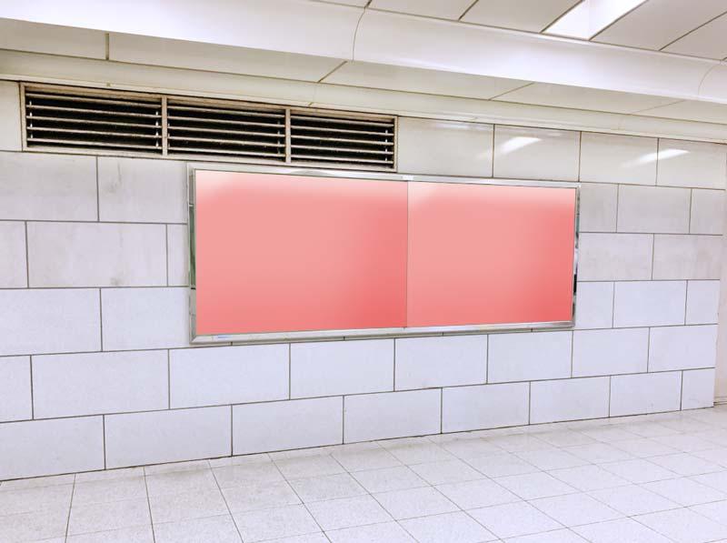 Osaka Metro ターミナル9駅セット写真