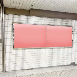 大阪メトロ梅田・なんば連貼りセット写真