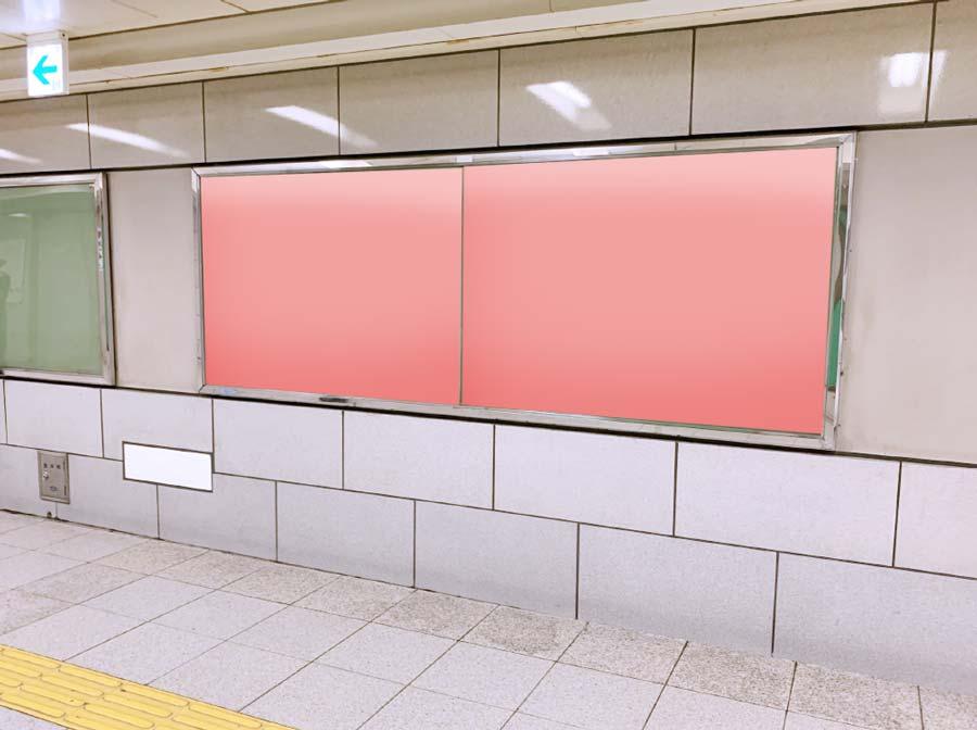 大阪メトロ オフィスセット写真