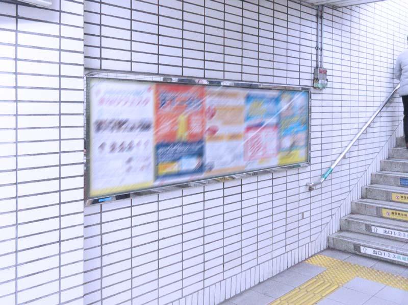 大阪メトロ普通枠セット写真