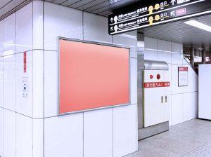 大阪メトロ梅田セット写真