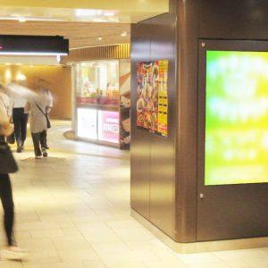 Osaka Metro新大阪駅写真